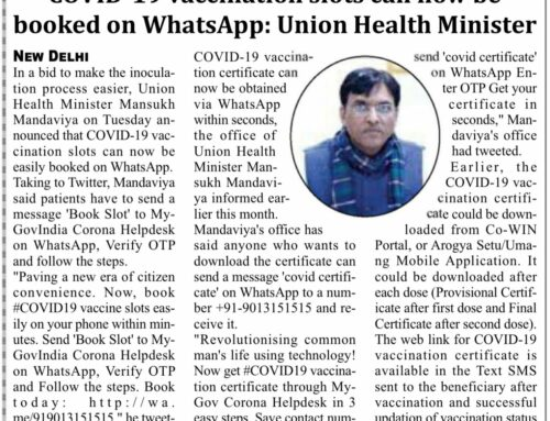 Covid-19 vaccination slots can now be booked on WhatsApp : Union Health Minister Mansukh Mandaviya